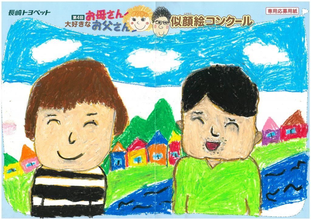A.Tくん(9才)の作品