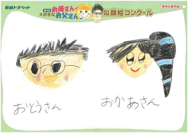 A.Kちゃん(7才)の作品