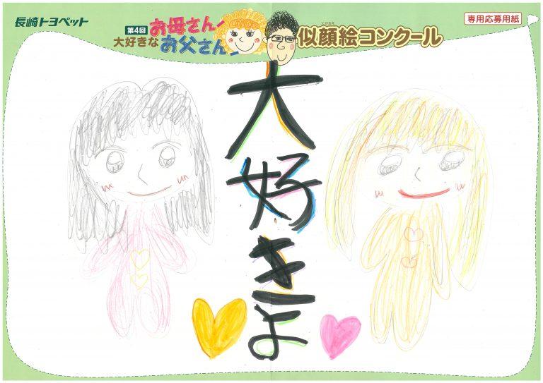 O.Kくん(10才)の作品