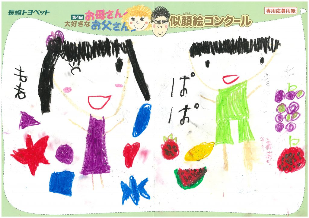 M.Iちゃん(5才)の作品