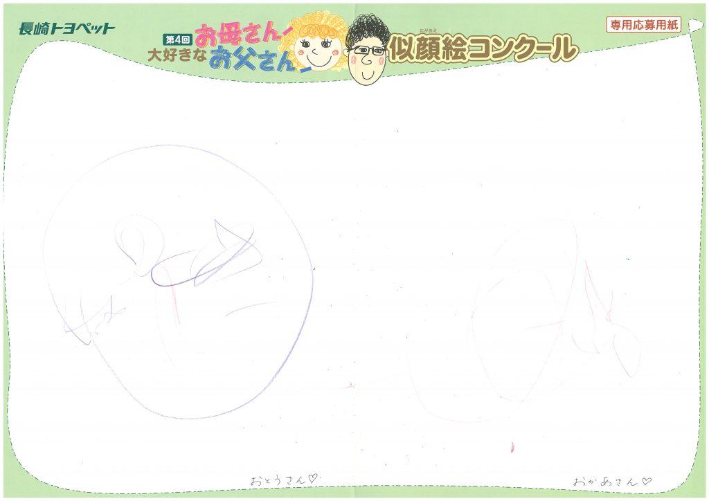 H.Kくん(1才)の作品
