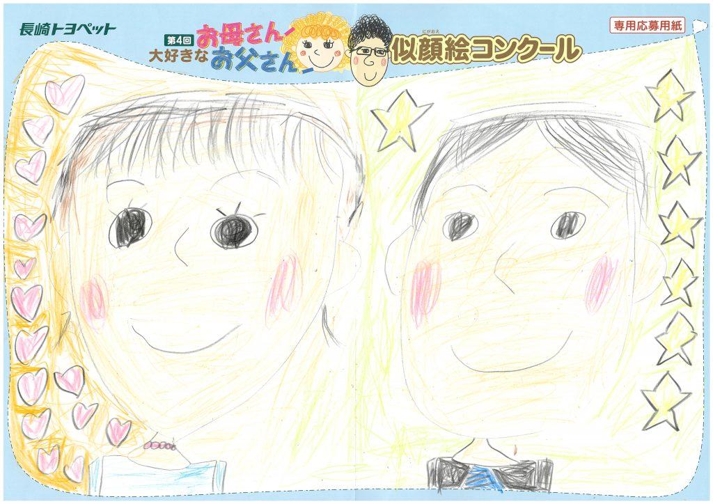 K.Sくん(7才)の作品