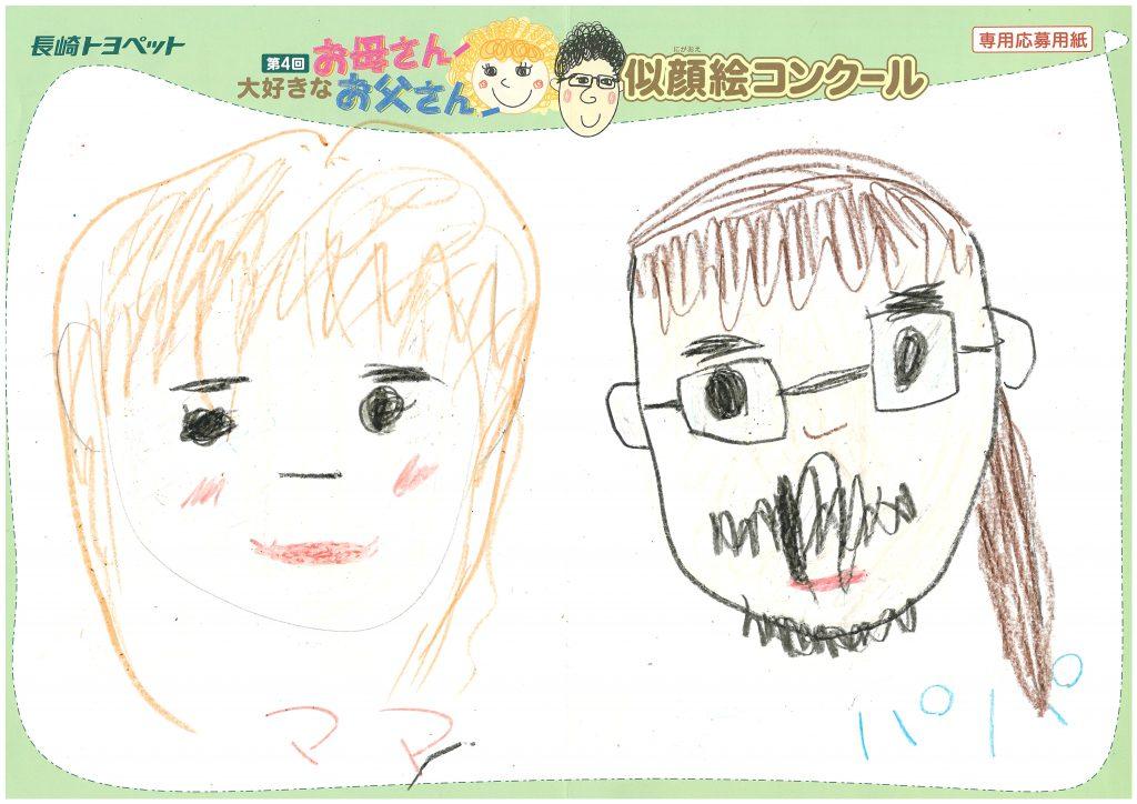 I.Hくん(4才)の作品