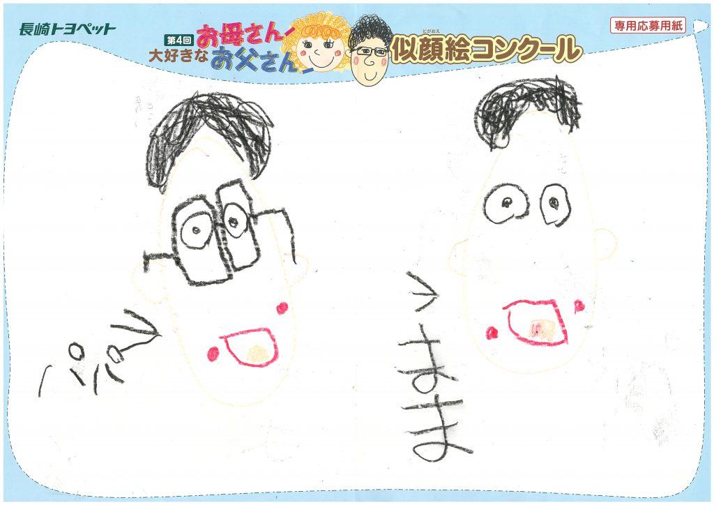 R.Nくん(6才)の作品