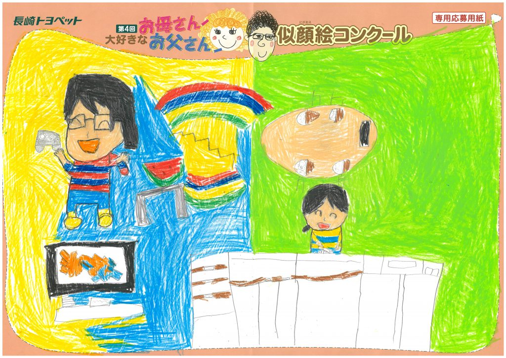M.Yくん(8才)の作品