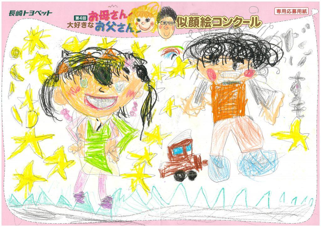 Y.Tちゃん(5才)の作品