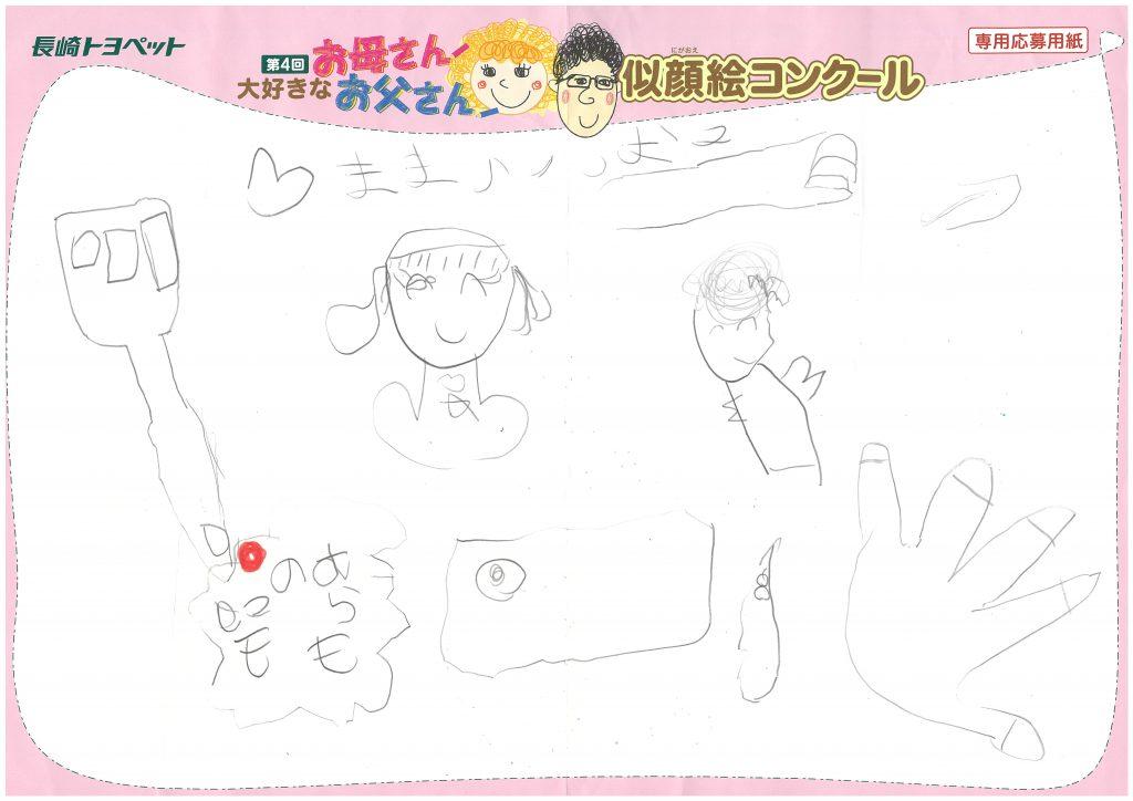 M.Nちゃん(5才)の作品