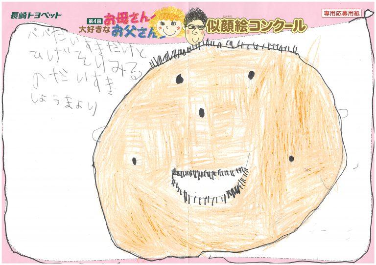 S.Sくん(5才)の作品