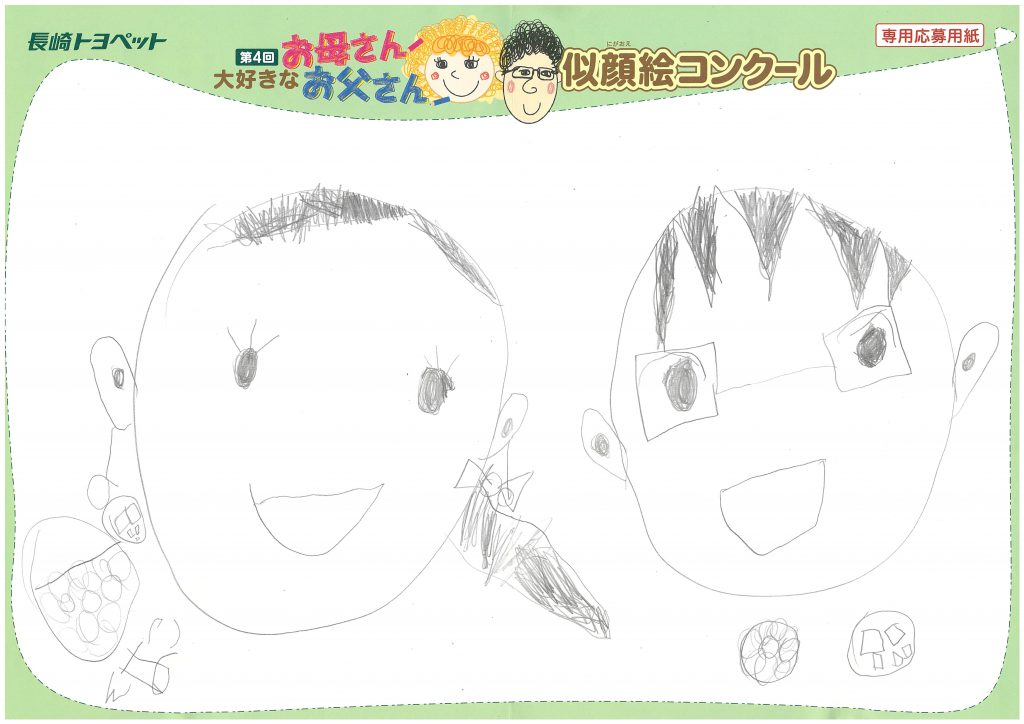 N.Yくん(5才)の作品
