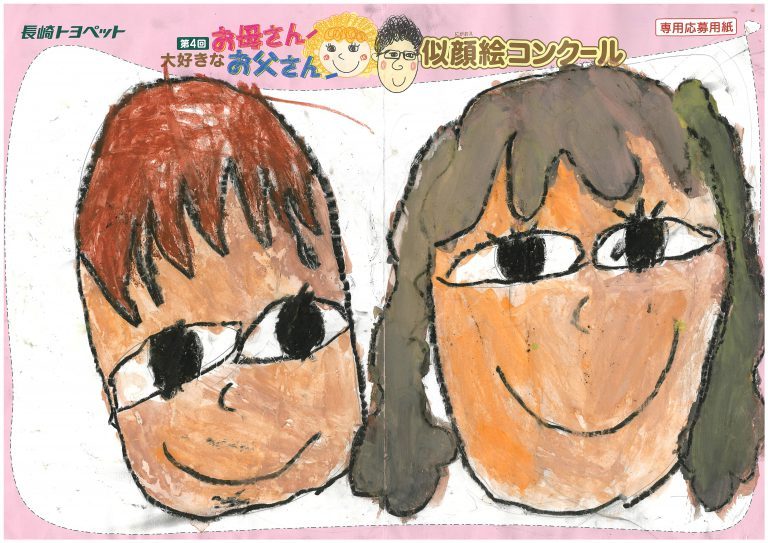 H.Dちゃん(8才)の作品