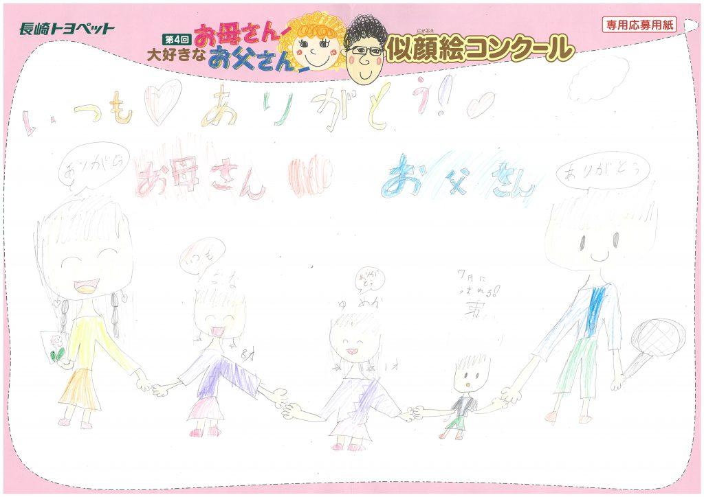 N.Hちゃん(8才)の作品