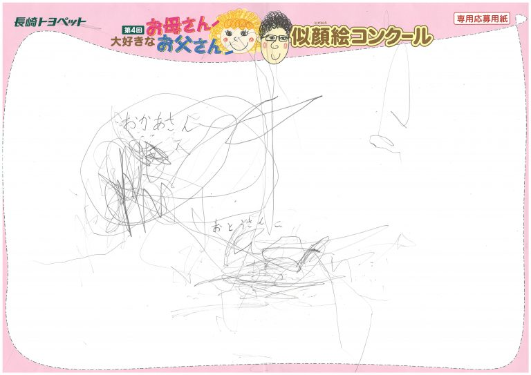 Y.Hちゃん(1才)の作品