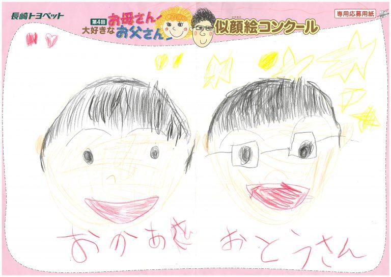 S.Mちゃん(6才)の作品