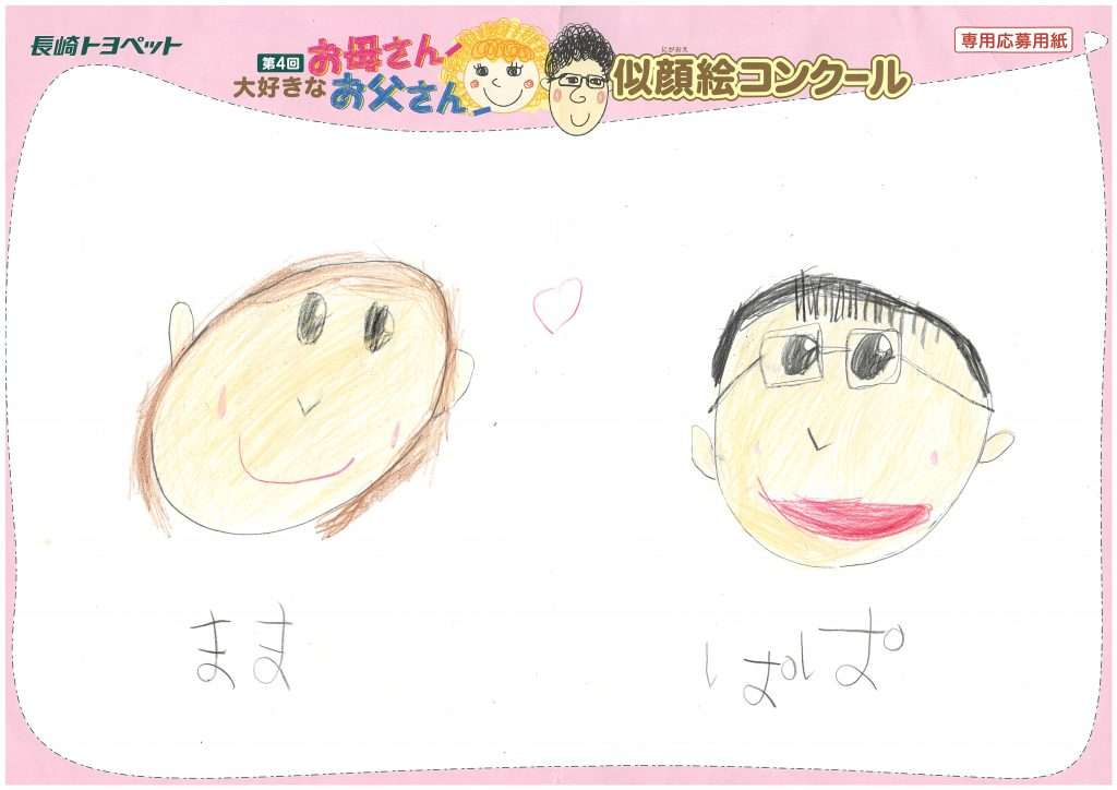 Y.Hくん(7才)の作品