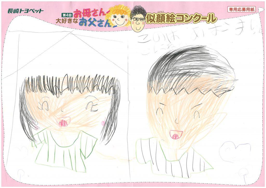 M.Uちゃん(7才)の作品
