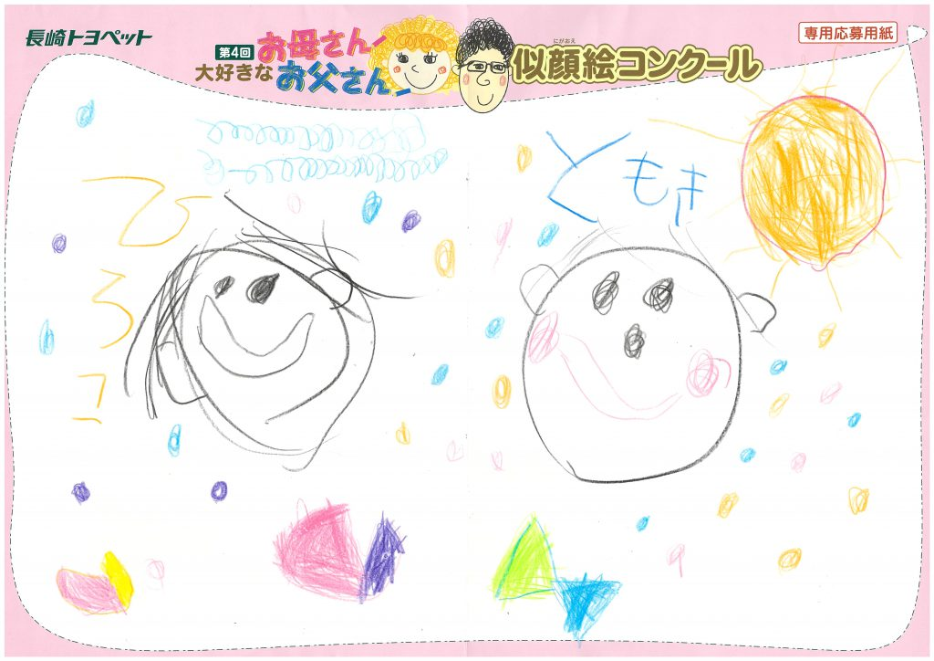 T.Kちゃん(4才)の作品