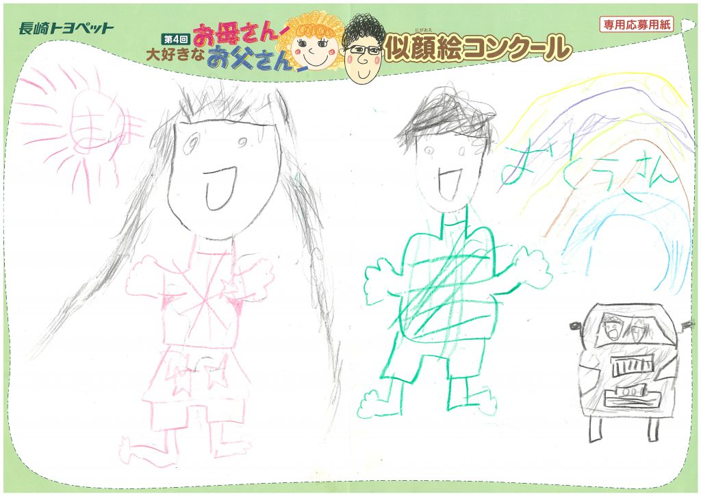K.Oくん(6才)の作品