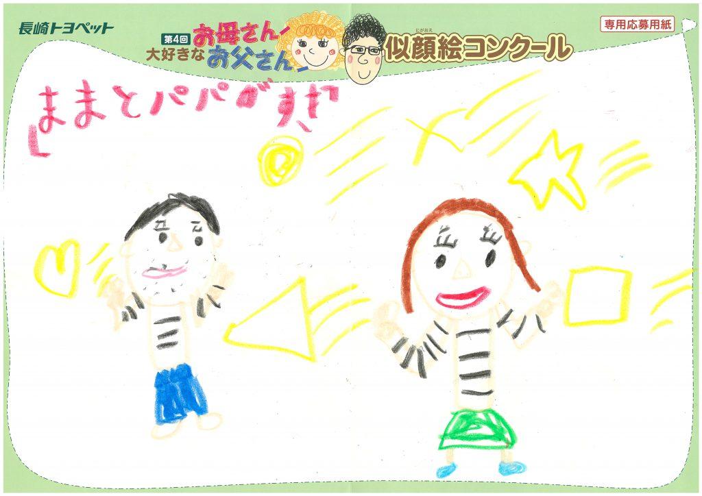 R.Kくん(6才)の作品