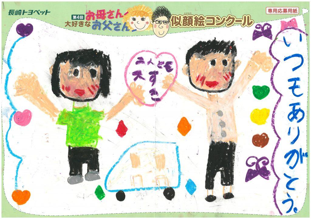 M.Nちゃん(8才)の作品