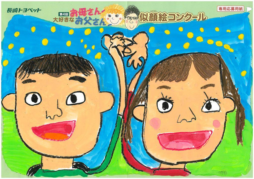 H.Tくん(7才)の作品