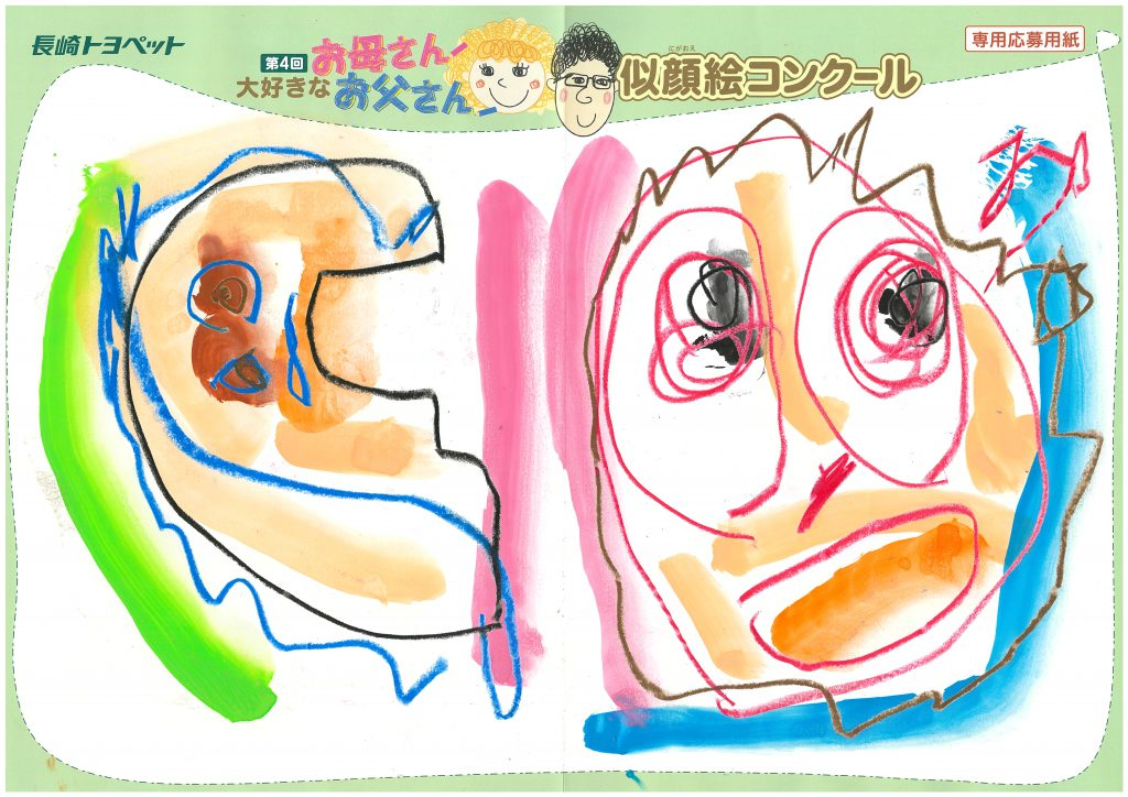 Y.Tくん(3才)の作品