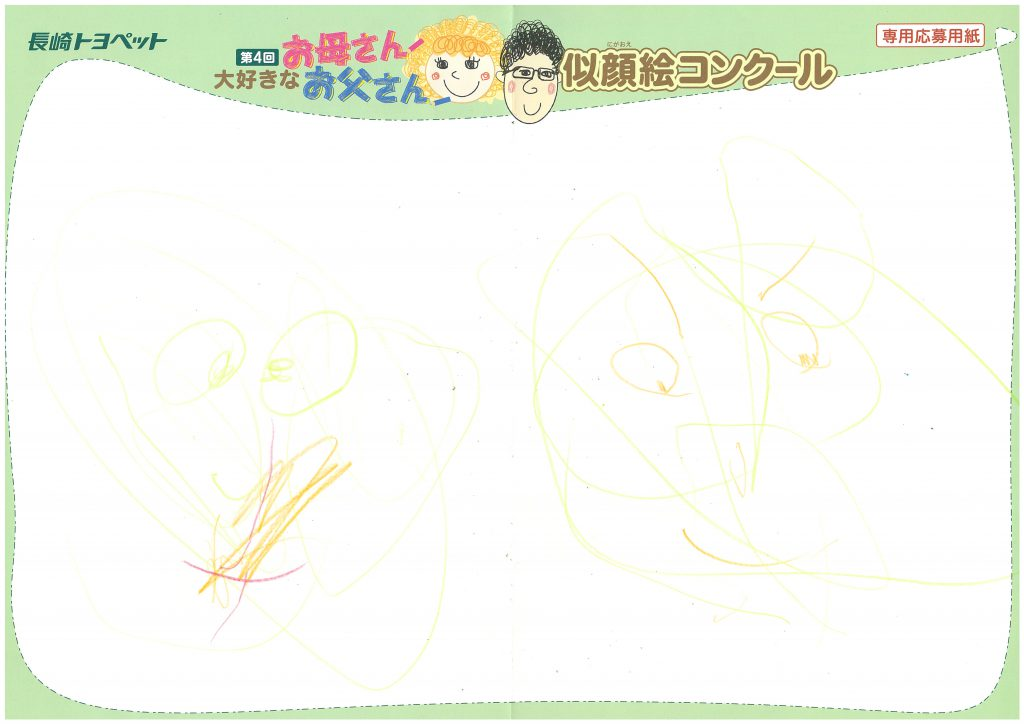 K.Sちゃん(2才)の作品