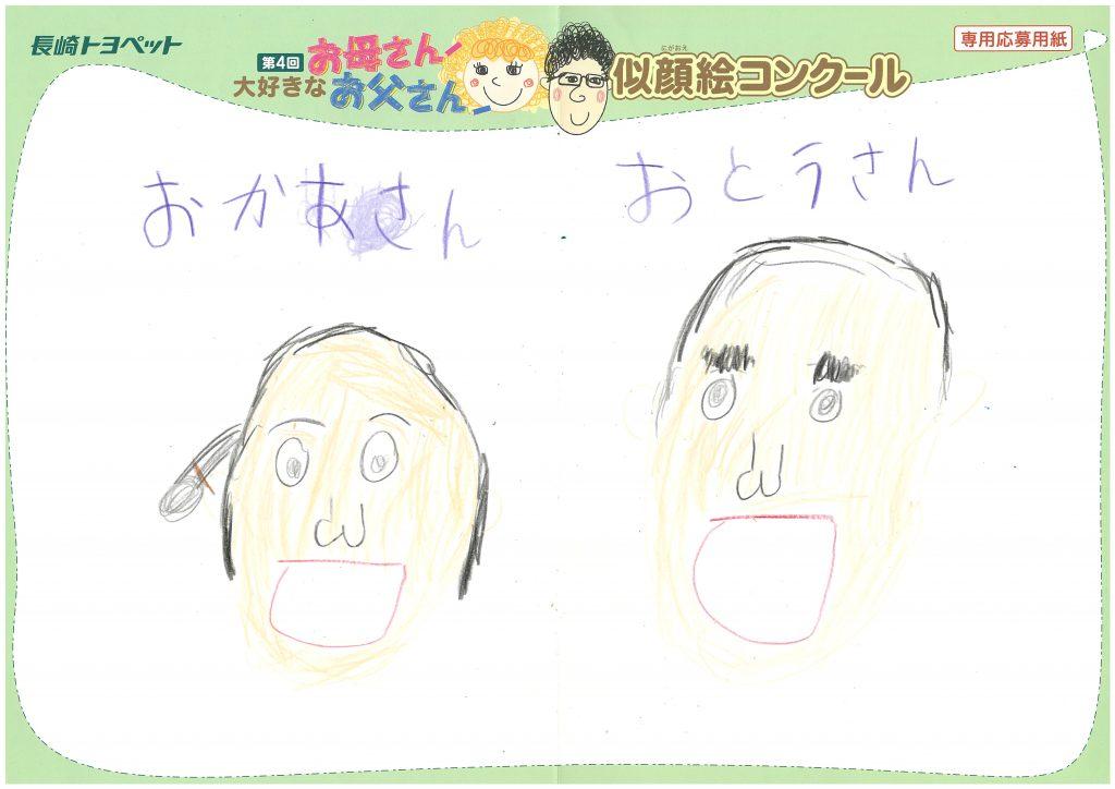H.Sくん(7才)の作品