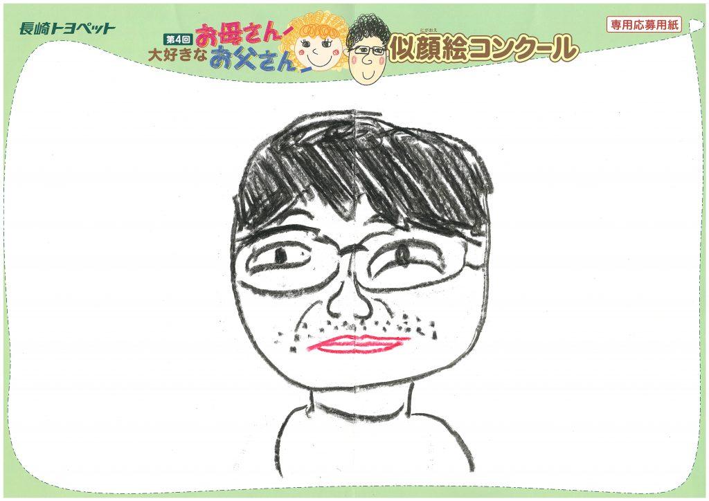 H.Yちゃん(11才)の作品