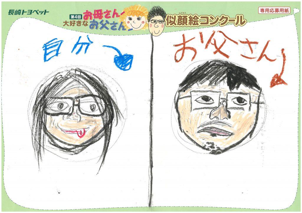 K.Yちゃん(11才)の作品