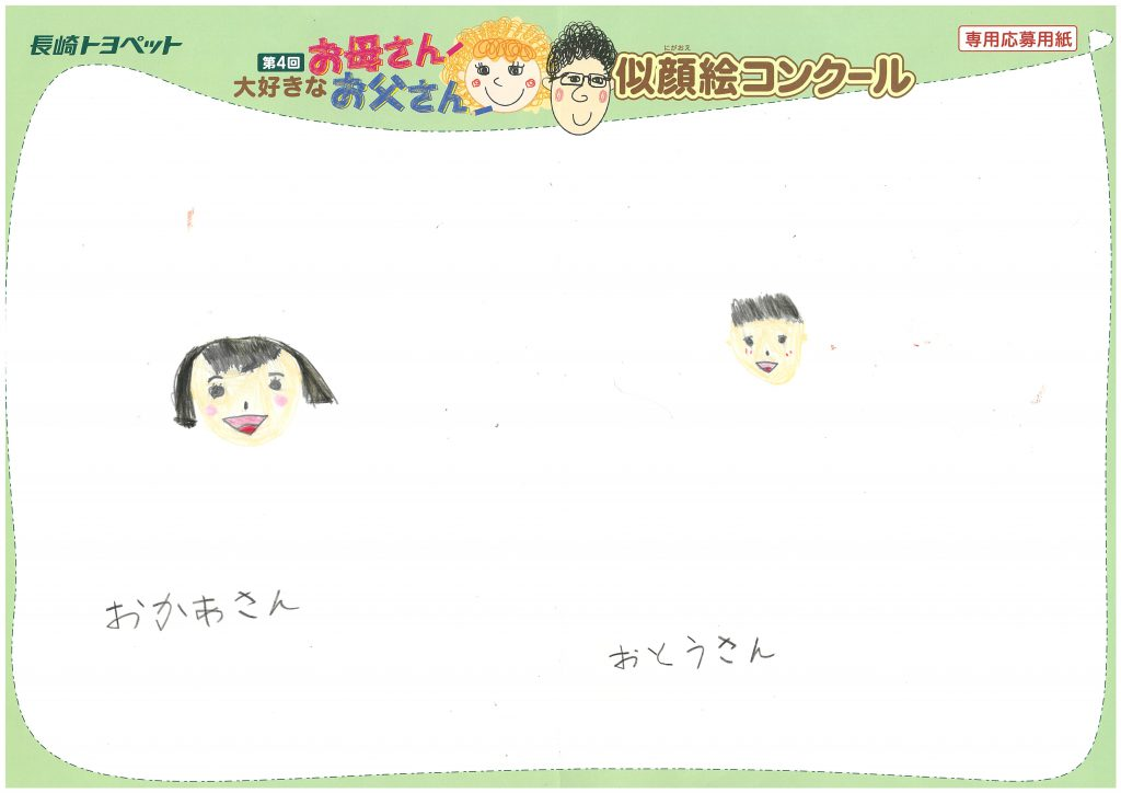 Y.Yちゃん(6才)の作品