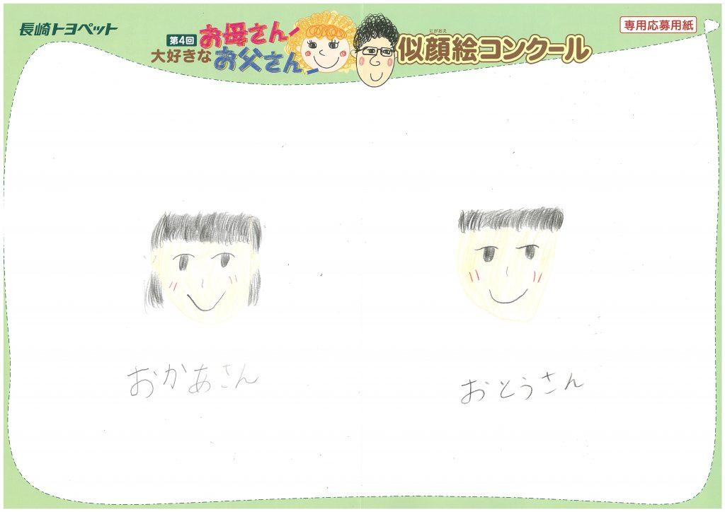 M.Yちゃん(8才)の作品