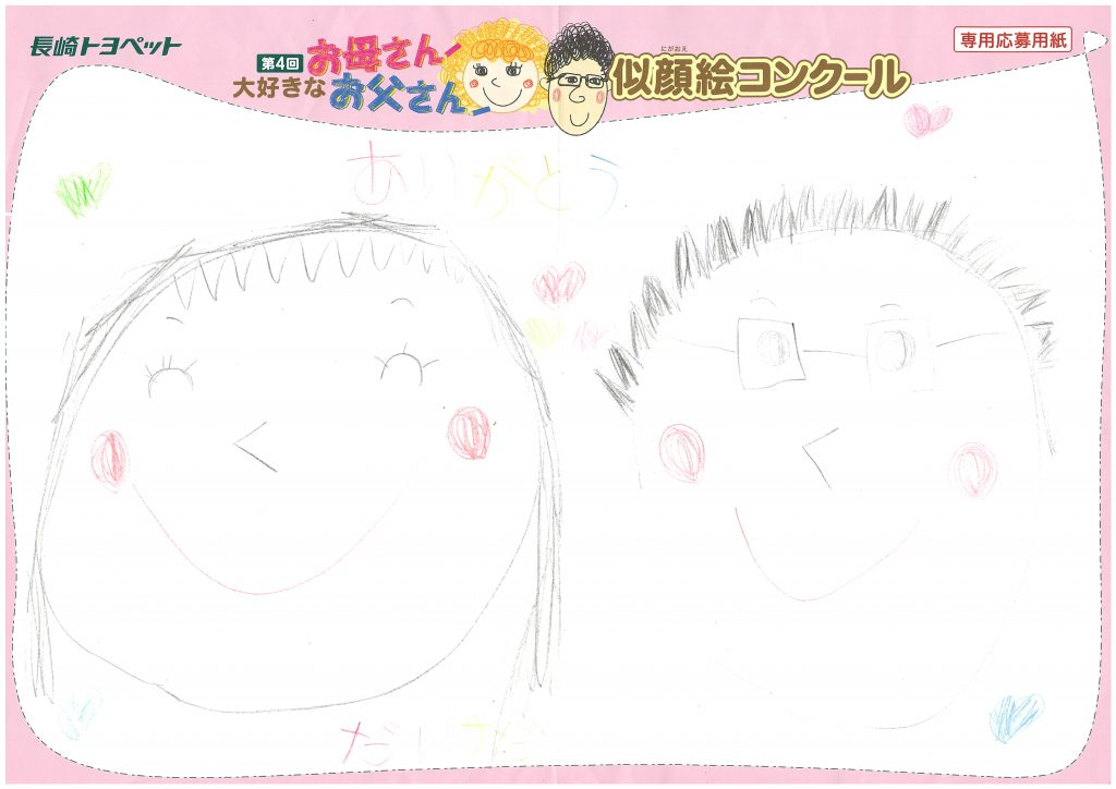 K.Hちゃん(5才)の作品