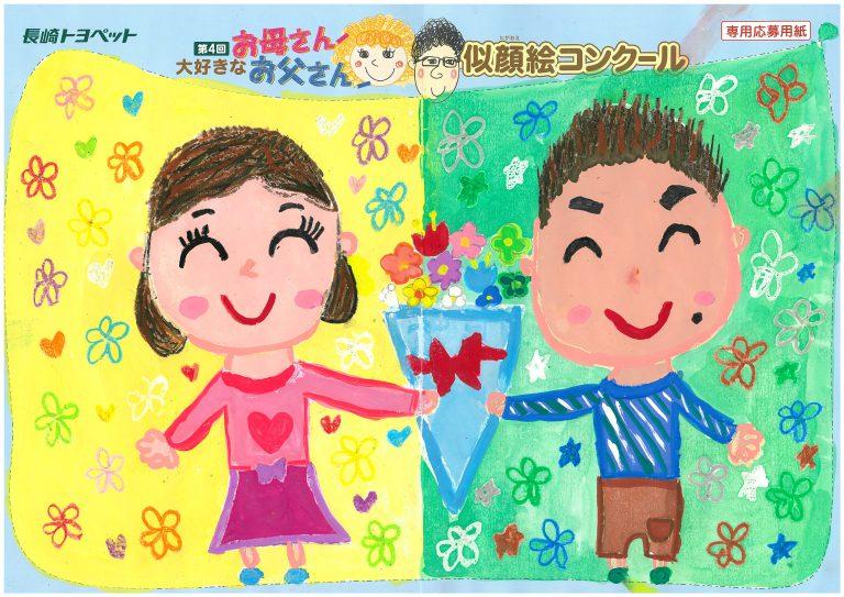 M.Nちゃん(10才)の作品