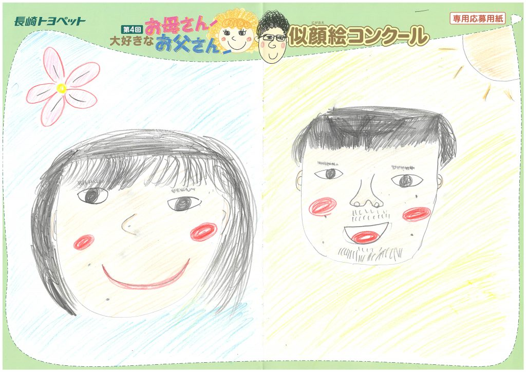 S.Oくん(10才)の作品