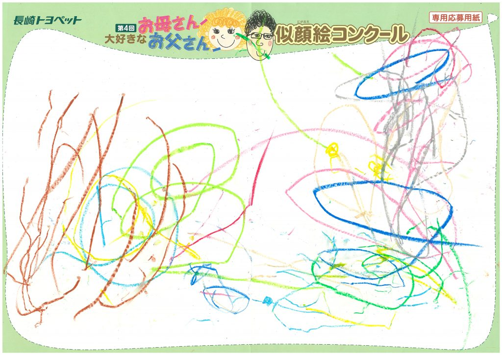 K.Iくん(2才)の作品