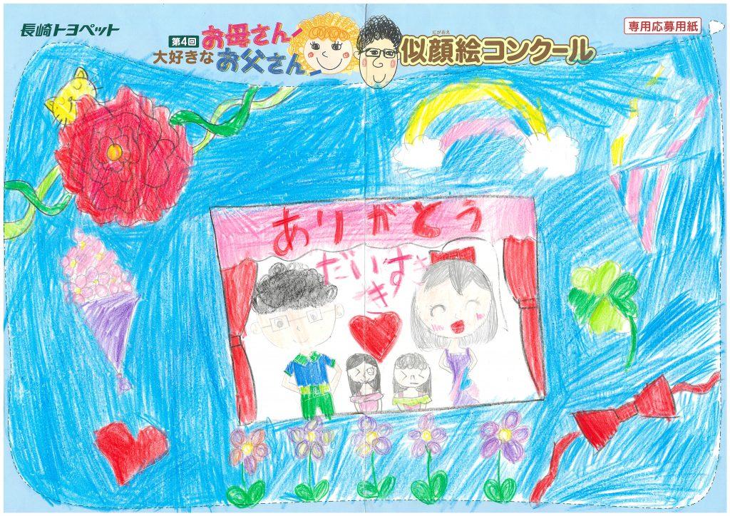 S.Nちゃん(8才)の作品