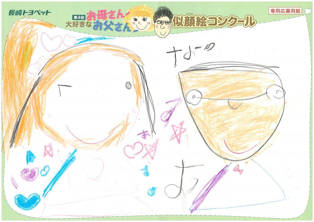 A.Nちゃん(5才)の作品