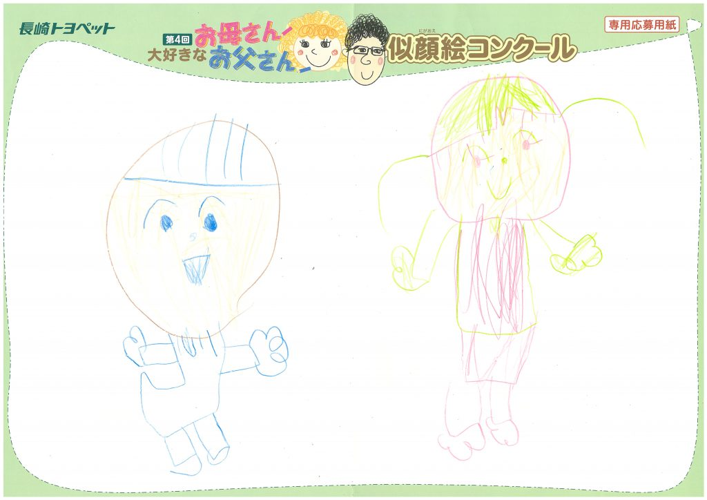 M.Yちゃん(4才)の作品