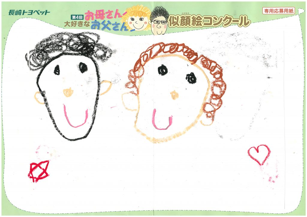 Z.Sちゃん(4才)の作品