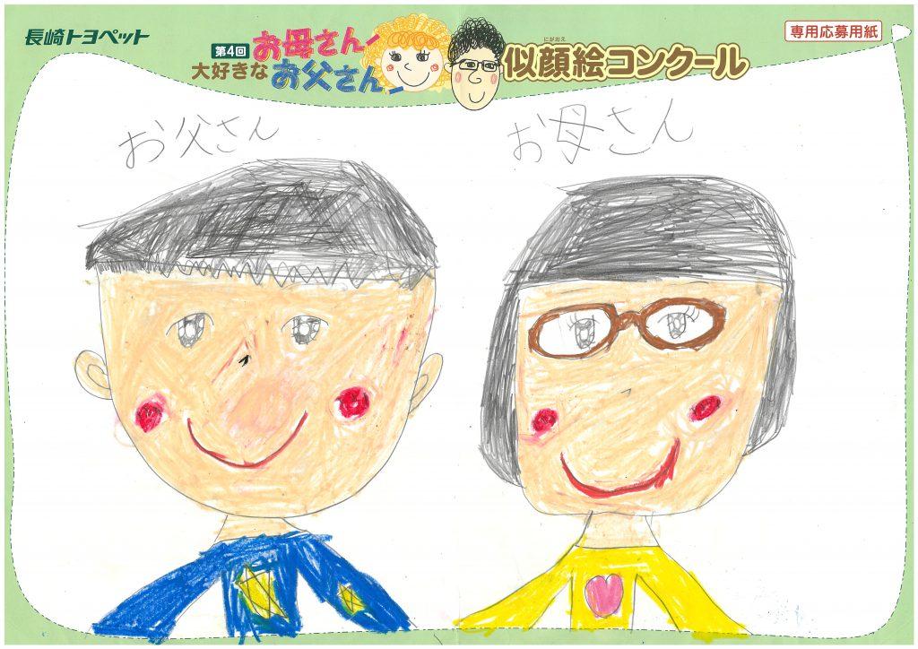 Y.Nちゃん(8才)の作品