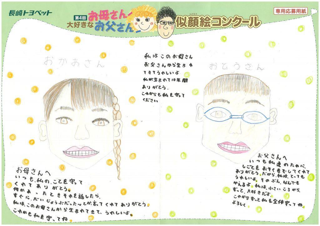 Z.Sちゃん(10才)の作品
