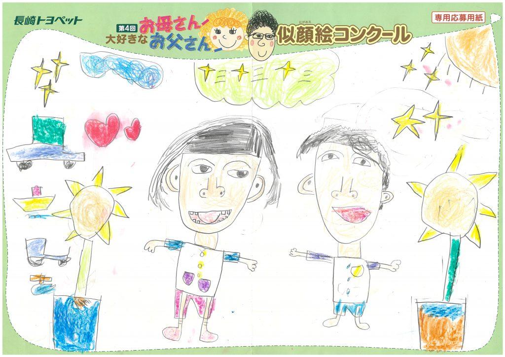 R.Sくん(8才)の作品