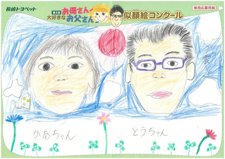 A.Hくん(8才)の作品