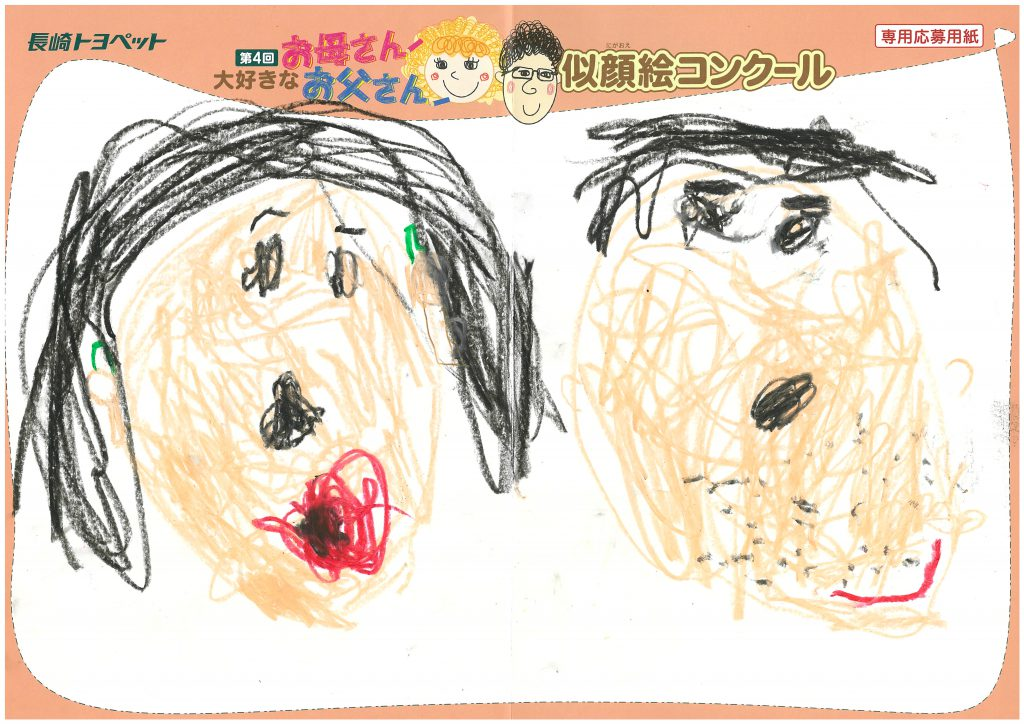 K.Hくん(3才)の作品