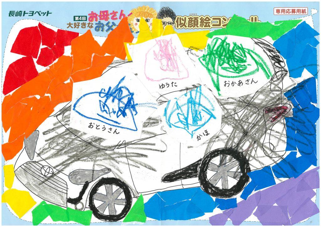 Y.Nくん(4才)の作品