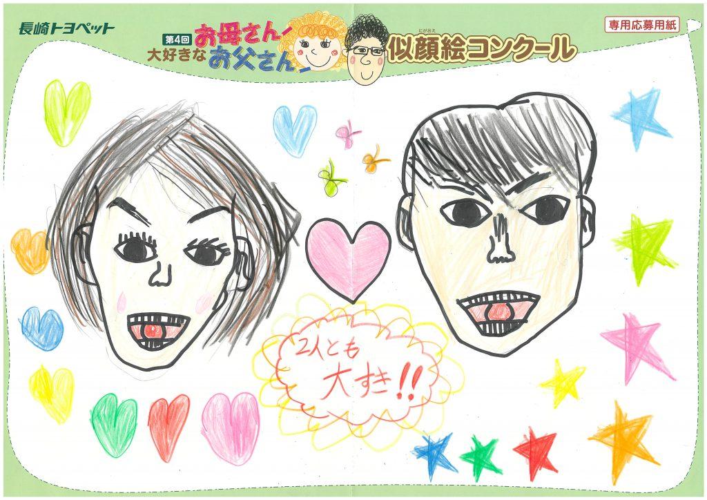 S.Nくん(9才)の作品