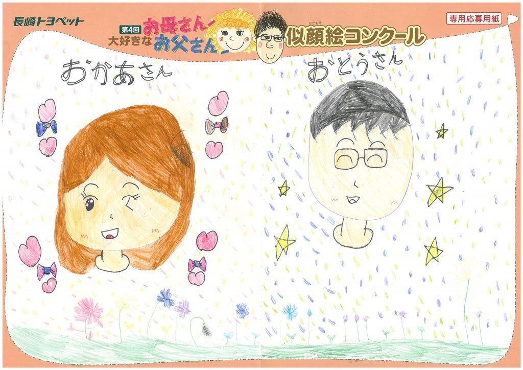 S.Kちゃん(8才)の作品