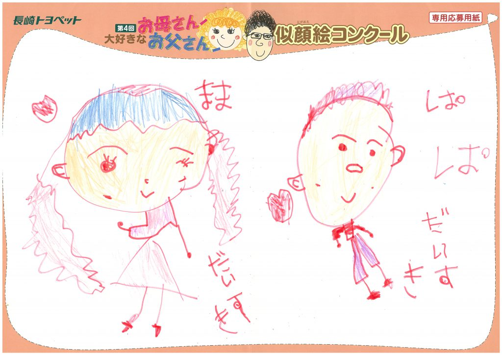 I.Mちゃん(5才)の作品
