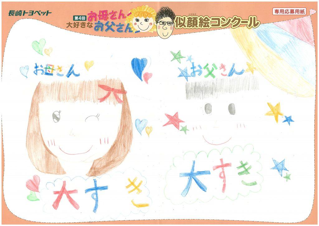 Y.Tちゃん(7才)の作品