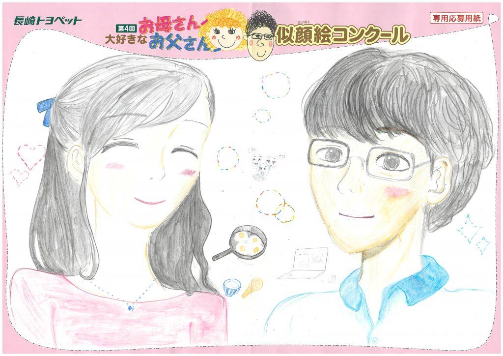 S.Sちゃん(10才)の作品